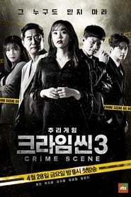 Crime Scene streaming vf poster
