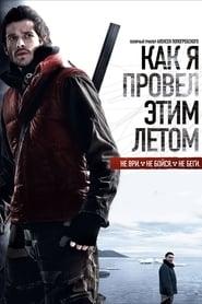 Mein Sommer mit Sergej Full Movie