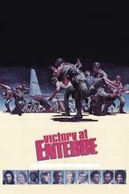 La lunga notte di Entebbe (1976)