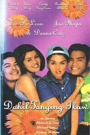 Watch Dahil Tanging Ikaw (1997)