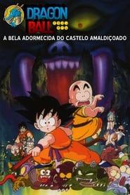 Dragon Ball: A Bela Adormecida do Castelo Amaldiçoado