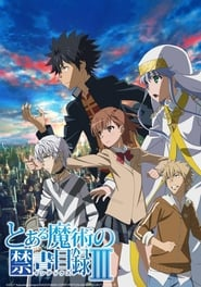 A Certain Magical Index streaming vf poster