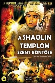 A Shaolin templom szent köntöse