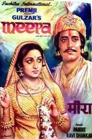 Meera affisch