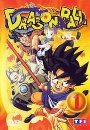 Dragon Ball Season