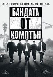 Watch Straight Outta Compton Online Movie