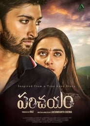 Image Parichayam (2018) Full Movie