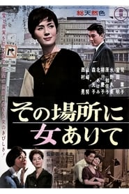 Woman of Design (1962)