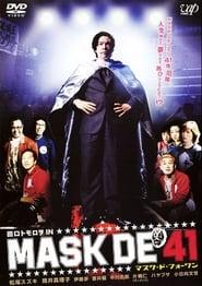 Watch Mask de 41 Movies Online - HD