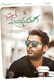 Chal Mohan Ranga (2018) Telugu HDRip Full Movie Online