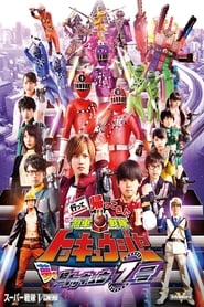 Ressha Sentai ToQger Returns: Super ToQ #7 of Dreams