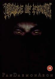 Cradle Of Filth: Pandaemonaeon (1998)