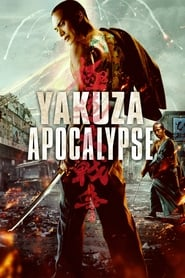 Watch Yakuza Apocalypse (2015)