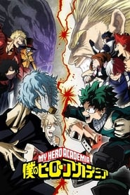 Boku no hero academy Temporada 3