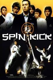 Spin Kick