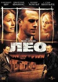 Leo Full Movie netflix