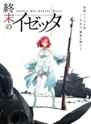 Streaming Izetta, The Last Witch poster