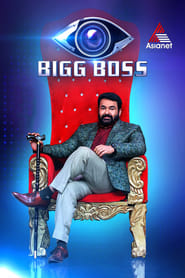 Bigg Boss - Season 1 Season 1