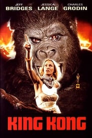 film King Kong streaming