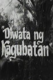 Watch Diwata ng kagubatan (1972)