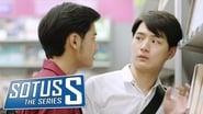 SOTUS The Series saison 2 episode 5 streaming vf