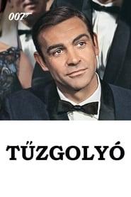 007 - Tűzgolyó