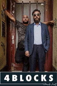4 Blocks saison 2 episode 1 streaming vostfr