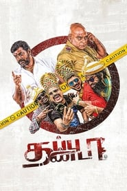 THAPPUTHANDA Full Movie Watch Online Free