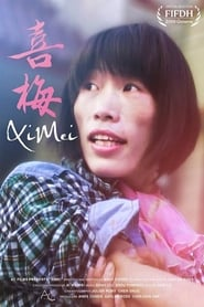 Ximei Netflix HD 1080p