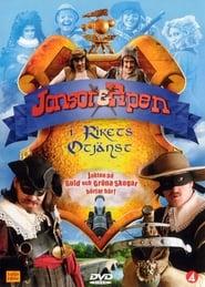 Jonson och Pipen I rikets otjänst (2006)