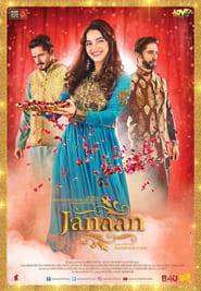 Janaan Full Movie Watch Online Free