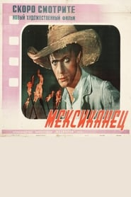 The Mexican Film Plakat