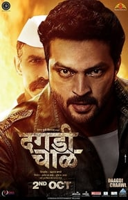 Daagdi Chaawl 2015 (Hindi Dubbed)