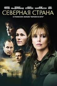 Watch North Country Online Movie