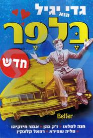 Belfer affisch