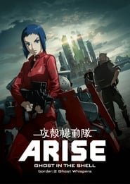 Ghost in the Shell: Arise streaming vf poster