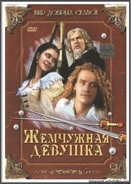 O perlové panně Film Plakat