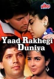 Yaad Rakhegi Duniya (1992) Netflix HD 1080p
