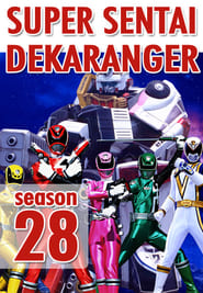 Super Sentai - Season 1 Episode 48 : The Black Supply Depot! Close Call at the Theme Park Season 28