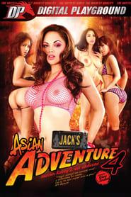 Jack's Asian Adventure 4 (2010)