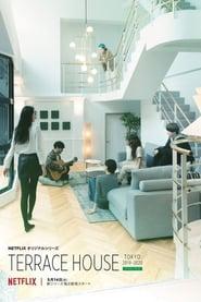 Terrace House: Tokyo 2019-2020 Season 2