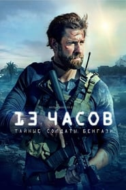 Watch Горе-творец streaming movie