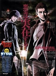 serien Supernatural The Animation deutsch stream