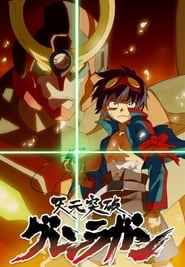 Gurren Lagann streaming vf poster