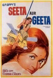 Seeta Aur Geeta locandina