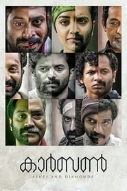 Carbon (2018) Malayalam Full Movie Watch Online