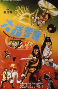 Demon of the Lute Watch and Download Free Movie in HD Streaming