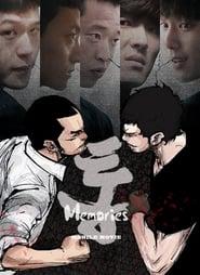 Tong: Memories Viooz