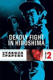 The Yakuza Papers, Vol. 2: Deadly Fight in Hiroshima (1973)