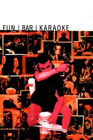Fun Bar Karaoke (1987) Eng Sub